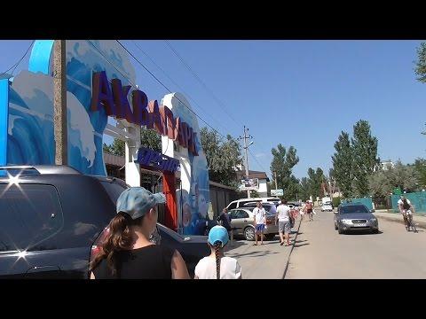 Пансионаты Киева. Санатории Киева и Киевской области.