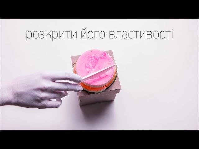 Реклама, яка дивує