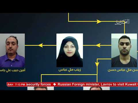 البحرين :Bahrain English News Bulletins 24-08-2017