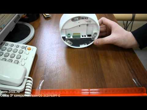 Системы и оборудование видеонаблюдения: купить оптом в