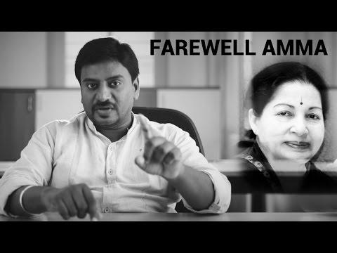 Farewell to Selvi J. Jayalalithaa  | Put Chutney