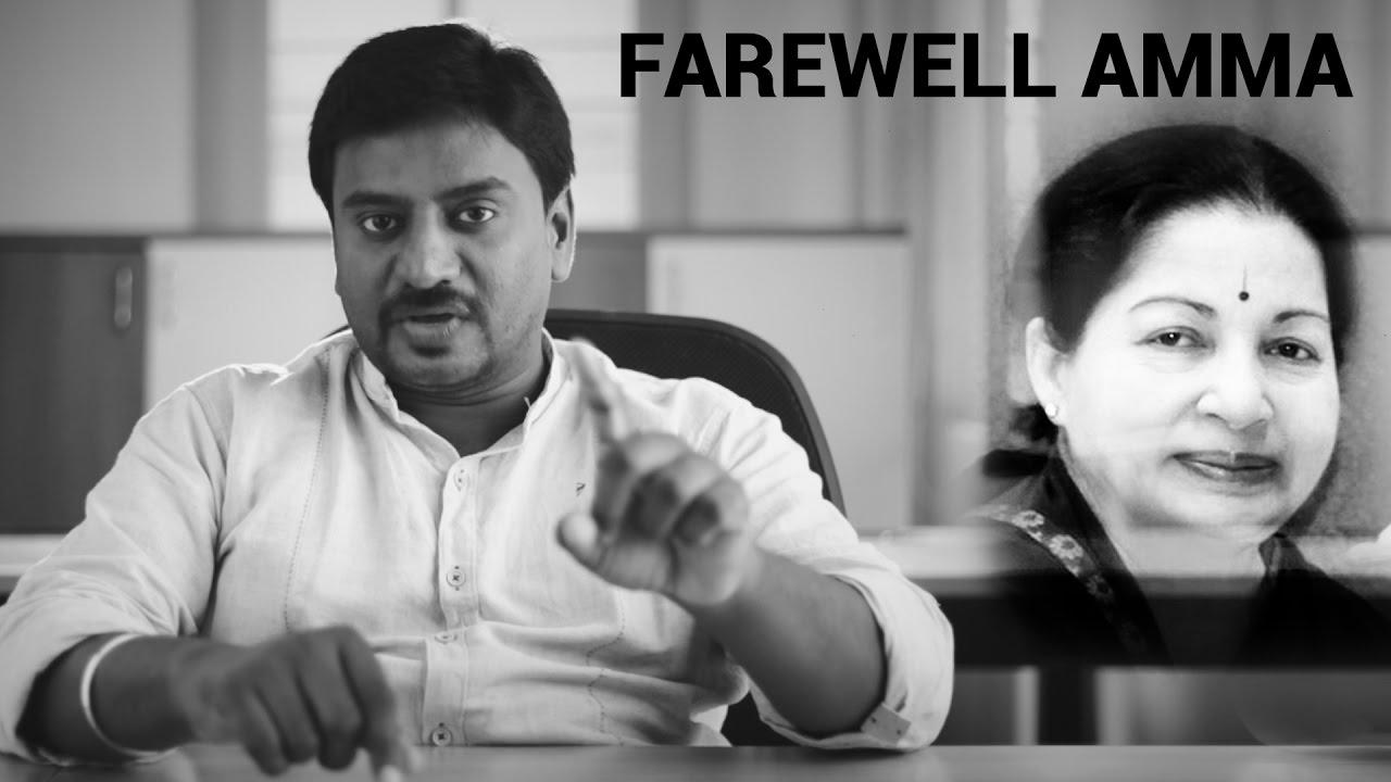 Farewell To Selvi J Jayalalithaa Put Chutney