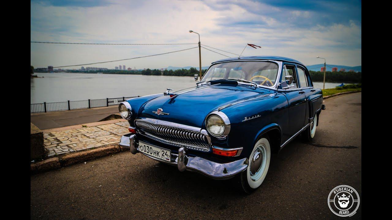 Авто газ 21 волга 1960 год в барнауле, алтай, продается ретро автомобиль. 1960 года выпуска, в отличном состоянии, бензин, 2. 4л. , бежевый,