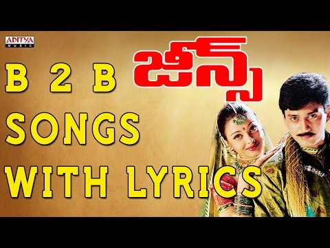 Jeans Back To Back Full Songs with Lyrics - Prashanth, Aishwarya Rai, A.R. Rahman