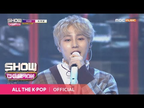 Free Download Show Champion Ep.306 Ha Sung Woon - Tell Me I Love You Mp3 dan Mp4