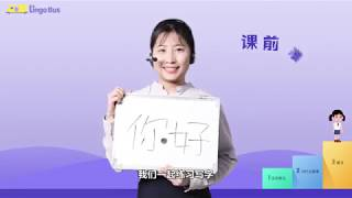 Chinese Learning Video Playback