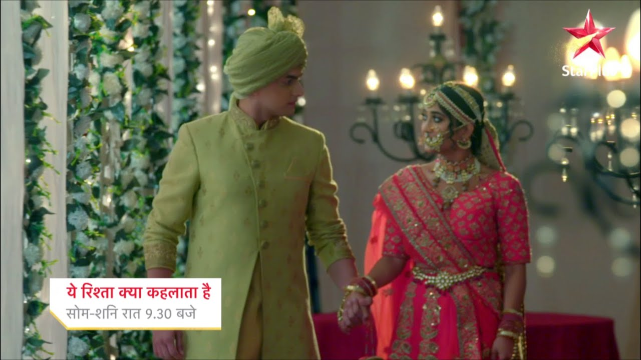 Download Yeh Rishta Kya Kehlata Hai | Wedding