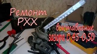 Ремонт РХХ на Passat B4.mono-Motronic.repair the IAC valve on Passat B4.mono-Motronic  #RedWind