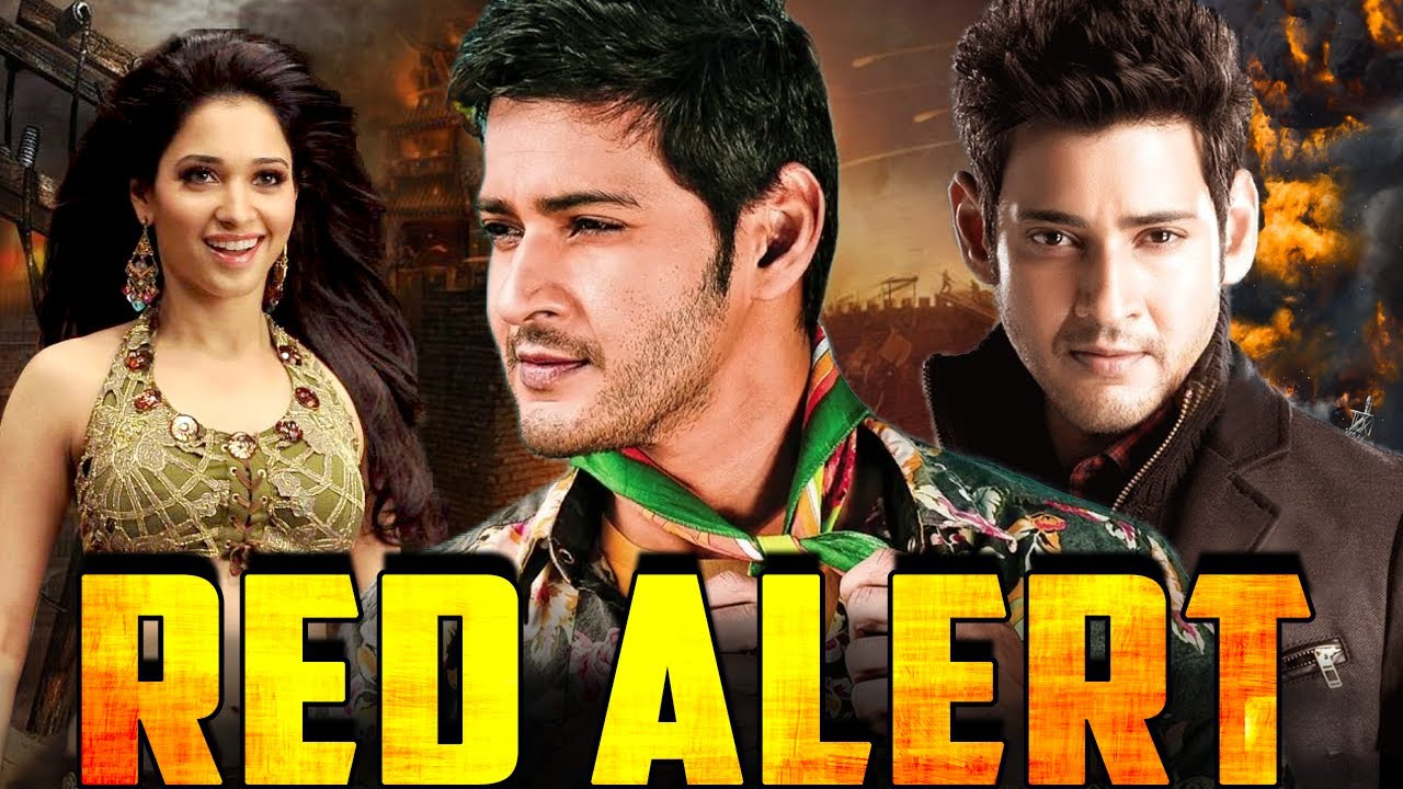 Download Red Alert Full South Indian Hindi Dubbed Movie | Telugu Hindi Dubbed Movie | Mahesh Babu, Tamannna
