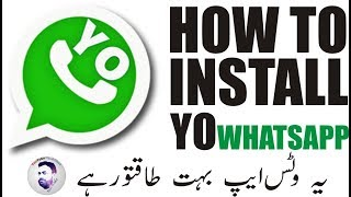 Download yowhatsapp best whatsapp mobile app 2019