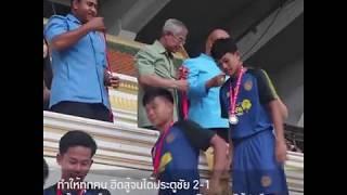 โรงเรียนสวนป่าเขาชะอางค์-ปรากฎการณ์ฟุตบอลนักเรียนไทย