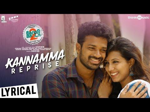 Golisoda 2 | Kannamma Reprise Lyrical Video | SD Vijay Milton | Bharath Seeni, Samuthirakani | Achu