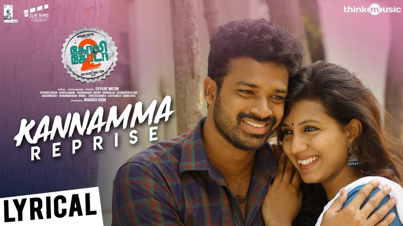 golisoda-2-kannamma-reprise-lyrical-video-sd-vijay-milton-bharath-seeni-samuthirakani-achu