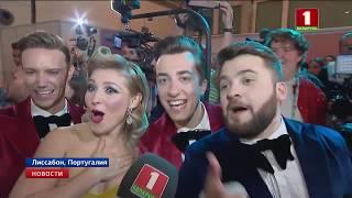 """Стали известны все финалисты 63-го конкурса """"Евровидение"""""""