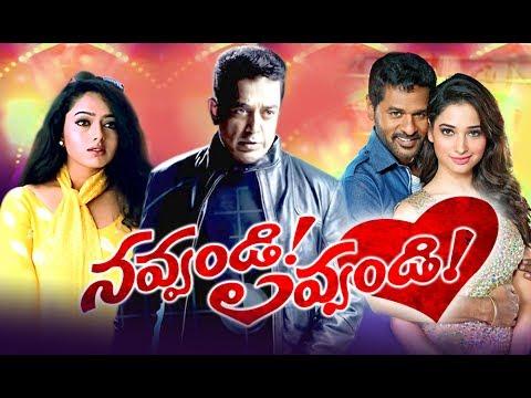 Telugu Movies  # Telugu Movies Watch...