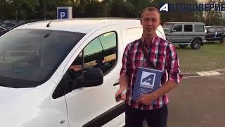 Peugeot Partner / Покупка с пробегом / Отзывы клиента