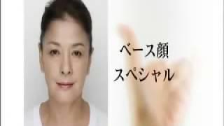 Японский массаж лица  Yukuko Tanaka(ДОЛОЙ МОРЩИНЫ!!! -20 лет!!, 2013-08-02T01:06:33.000Z)