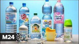 Эксперты рассказали, как нужно выбирать питьевую воду для детей - Москва 24