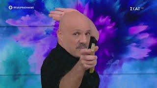 Καλό Μεσημεράκι   Χρυσή Τηλεόραση   07/01/2020