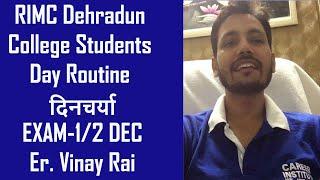 RIMC School Day Routine (दिनचर्या ) की जानकारी हिंदी में | Er. Vinay Rai