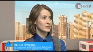 Ипотека для иностранца: покупаем квартиру в Петербурге