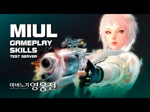 Mabinogi Heroes (Vindictus) – Miul Gameplay – Skills Showcase – Test Server – F2P – PC – KR