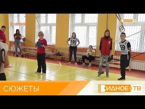 «Сдали нормативы» - сдача норм ГТО в ВХТЛ