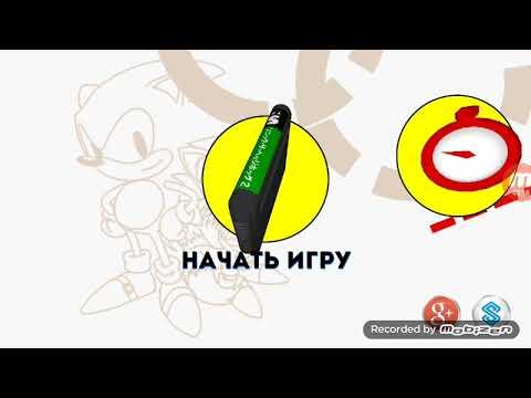 Как активировать дебаг мод в Sonic 1 Sonic 2 Sonic 3 и Sonic and Knuckles