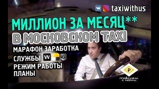 видео Доброе такси Москва|Служба такси на Ярославский вокзал оперативно подаст автомобиль к клиенту в течении 20 минут.