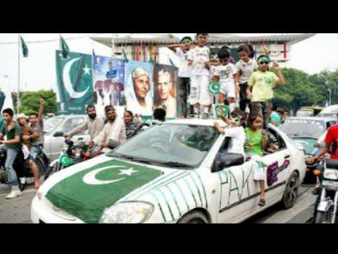 Mera Paigham Pakistan Mera Eimaan Pakistan HD DTS Pakistani National Song