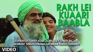 Rakh Lei Kuaari Baabla - Dhiyaan De Maapey - Part 1 & 2