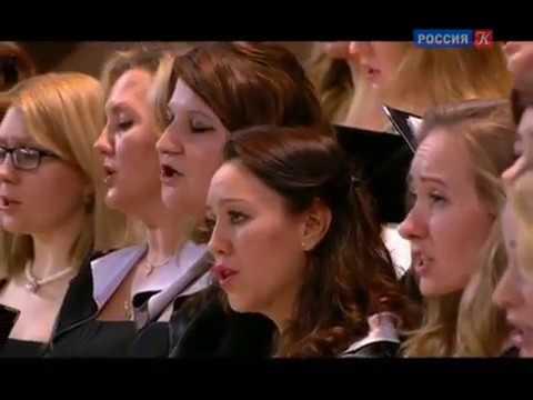 """Валимир Спиваков и Академический Большой хор """"Мастера хорового пения"""""""
