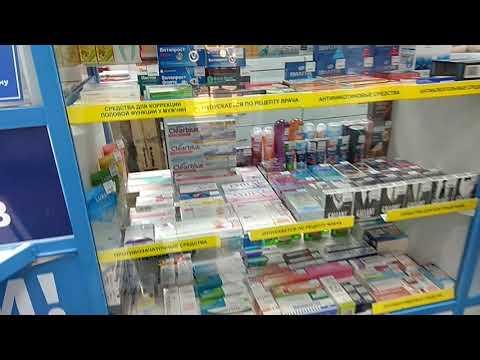 """Ставрополь, """"Аптека 26 плюс"""" на улице 50 лет ВЛКСМ (недорогие лекарства)."""