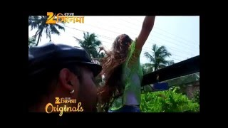 Pichutan Song | Bengali Movie Song
