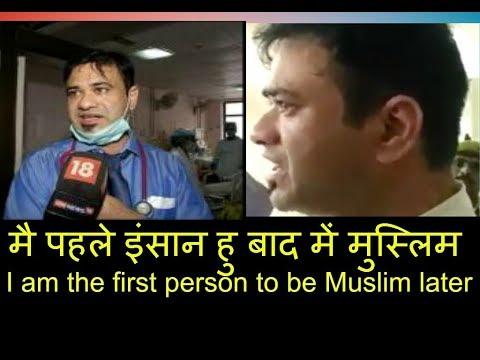 BRD Medical College Doctor Kafil Statment In Gorakhpur