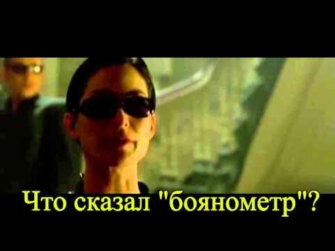 Видео Боян