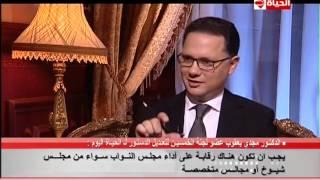 بالفيديو مجدي يعقوب ورأيه في الدستور