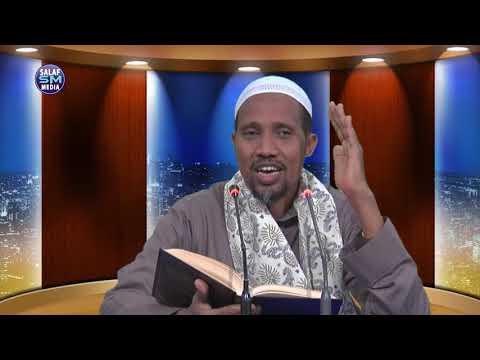 D 33 كتاب معالم السنة النبوية الدكتور آدم شيخ علي