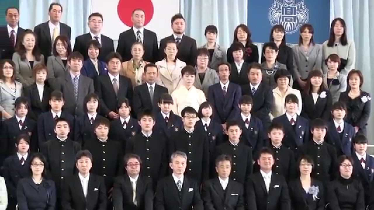西和賀高等学校制服画像