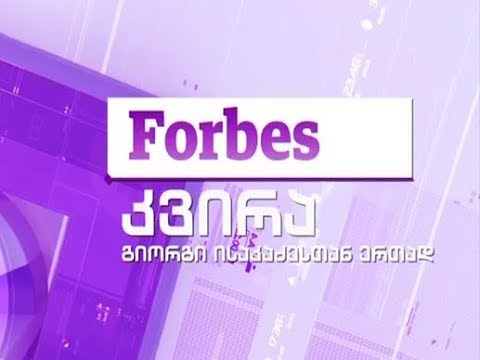 Forbes  week - April 21, 2019