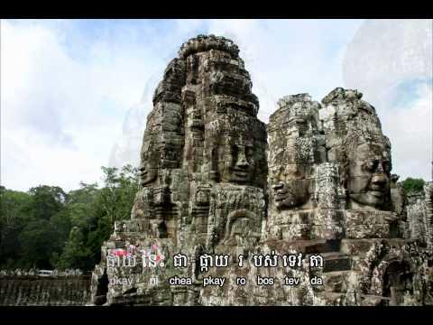 So SAVOEUN - Ao Pkay Leu Mek (HD karaoke)