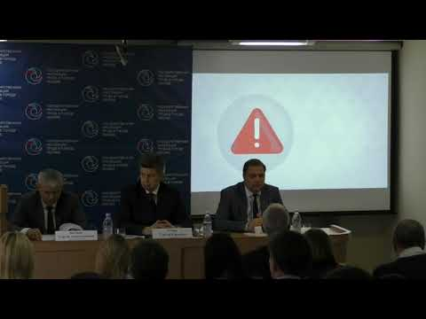 18.10.2018 Публичное слушание в Государственной инспекции труда в городе Москве