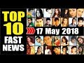 Latest Entertainment News From Bollywood   17 May 2018