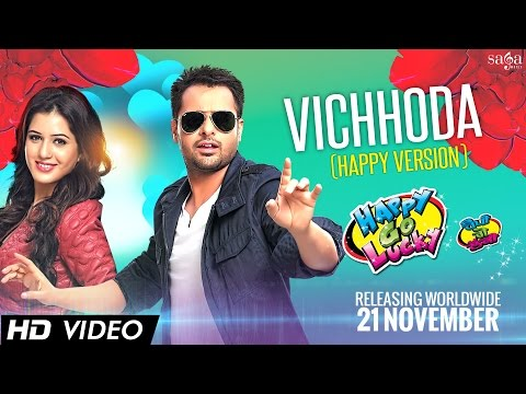 Vichhoda (Happy) - Amrinder Gill | Amrinder Gill Songs | Happy Go Lucky | Punjabi Songs
