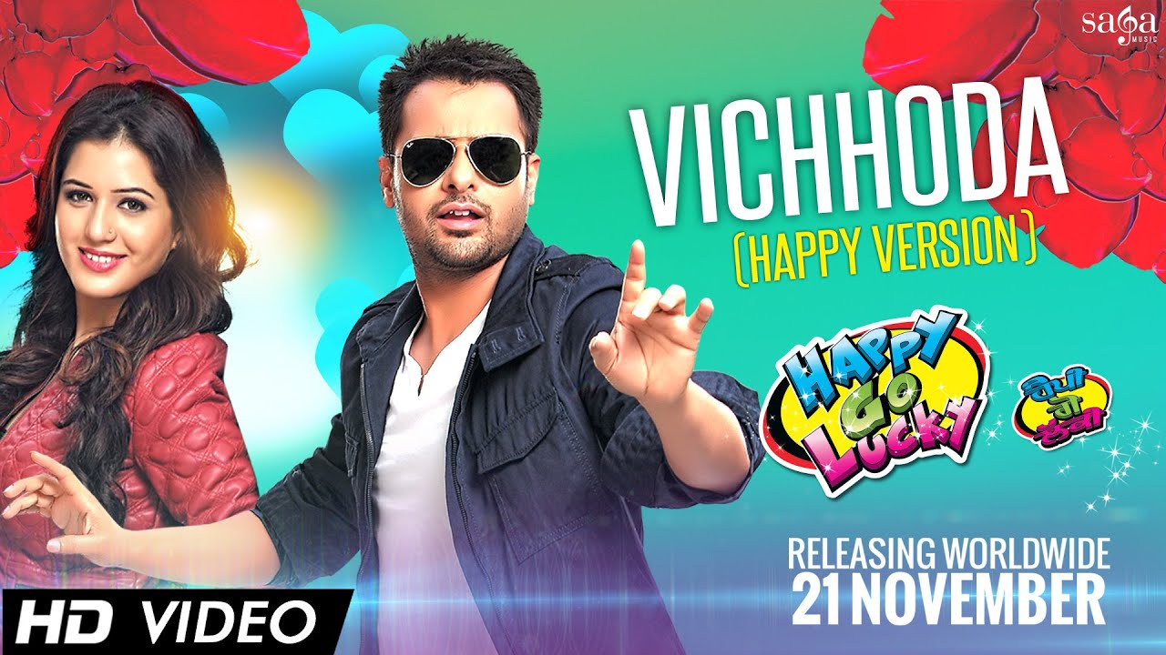 Download Vichhoda (Happy) - Amrinder Gill   Amrinder Gill Songs   Happy Go Lucky   Punjabi Songs
