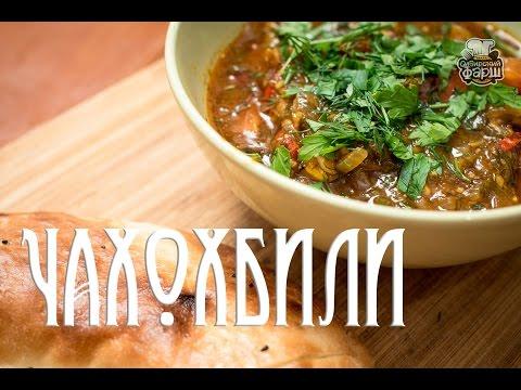 Суп с клецками, рецепты с фото на : 151