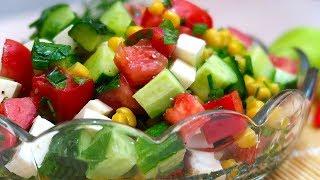 Салат с кукурузой Рандеву  Готовится проще простого