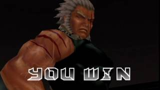 Bloody Roar: Primal Fury (Gamecube) Arcade as Gado