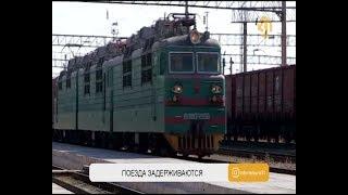 Из за ЧП в Арыси приостановлено движение поездов по всему региону