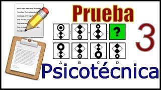 PRUEBA PSICOTÉCNICA - Ejemplo 03 - personalidad, razonamiento y figuras thumbnail